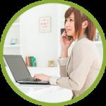 宅配クリーニングのリナビス紹介 口コミや申し込みサイトへのリンク