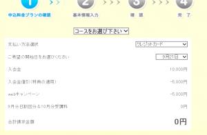 screenshot_00002