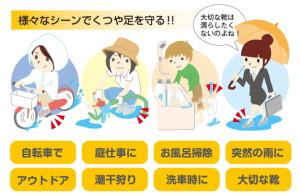 tsukaisute_sc03