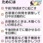 昔は断乳、今は卒乳しているときの赤ちゃん夜泣き対策はどうする?